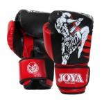 Joya ''Junior Fighter'' Kickboxing Gloves - Red