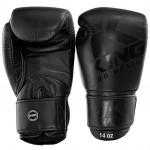 King Pro Boxing Gloves - Black/Black