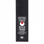 Tokaido Black Belt Extra Thick