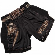 Venum ''GIANT'' Short - Black/Camo