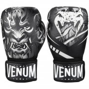 Venum ''Devil'' Boxing Gloves - White/Black