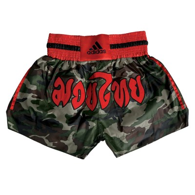 "Adidas Thai boxing short ""Camo"""